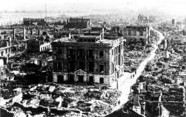 Чилийское землетрясение