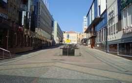 Эстония и евроинтеграция