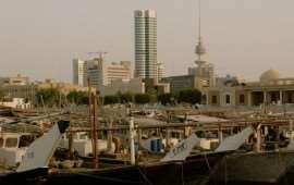 imgkuwait city3
