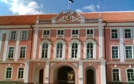 Эстонский парламент