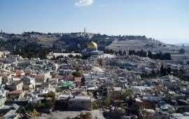 Иерусалим: рестораны и отдых