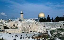 Иерусалим - древнейший город Израиля