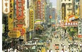 Время в Шанхае