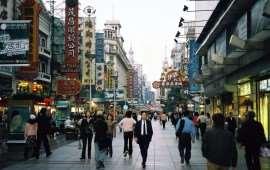 Шанхай-шоппинг