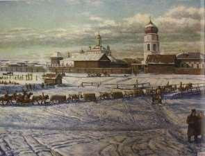 Зарождение Якутска