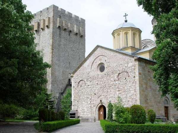 Культурное наследие Сербии