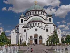 Культурное наследие Сербии (продолжение)