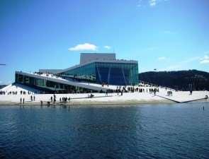Норвежская столица