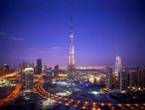 Ваше путешествие в Дубай