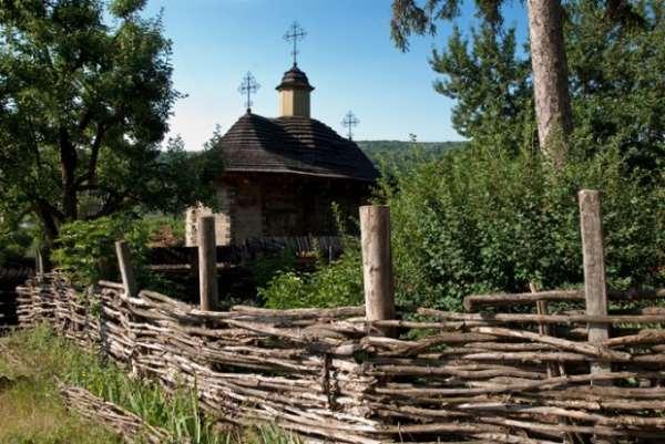От древней Дакии до Независимой республики Молдова