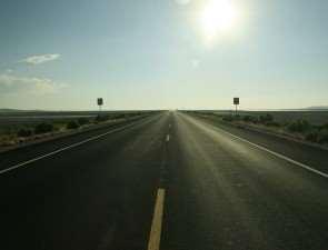 По первой дороге
