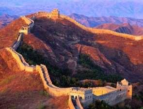 Пекин: Обычная китайская стена