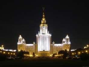 Москва меняет свой облик