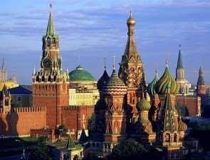 Москва. Только лучшее
