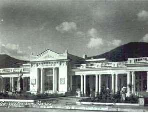 Лазаревское. Из истории