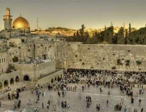 Иерусалим: город-озарение