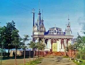 Путешествие в Пермь