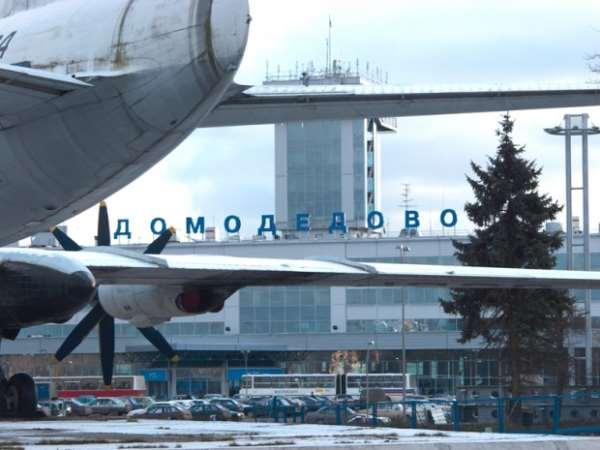 Аэропорт в Домодедово
