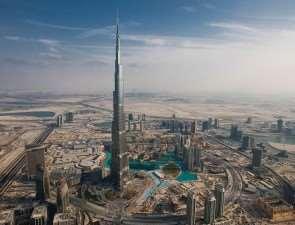 Квартиры в Дубае