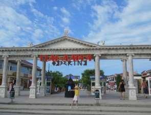 Вариант недорого отдыха в Анапе - отели в Витязево