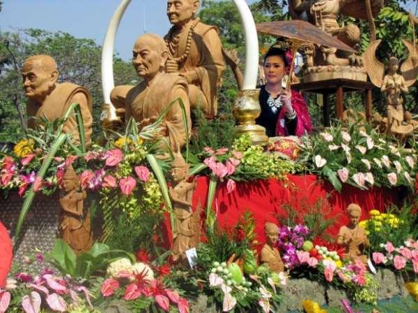 Чиангмай - «много цветов»