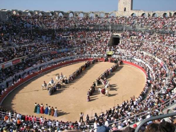 Очарование Королевства Испании. Коррида