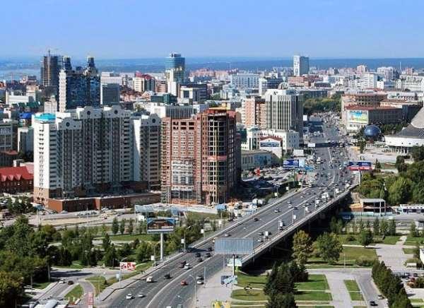 Становление города Новосибирск