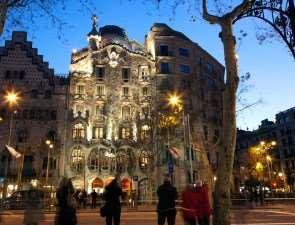 Барселона: развлечения для детей и взрослых