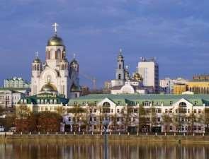 Культурный досуг столицы Урала