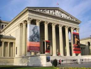 Художественные музеи Будапешта