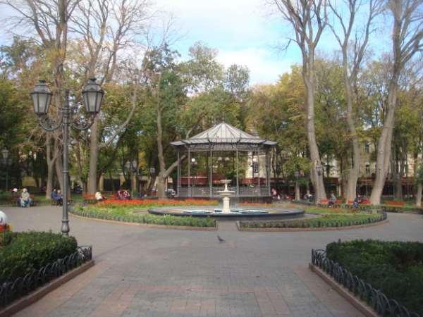 Городской парк Одессы