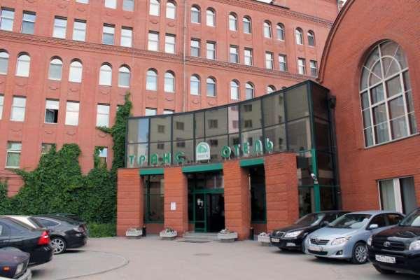 Транс отель г екатеринбург