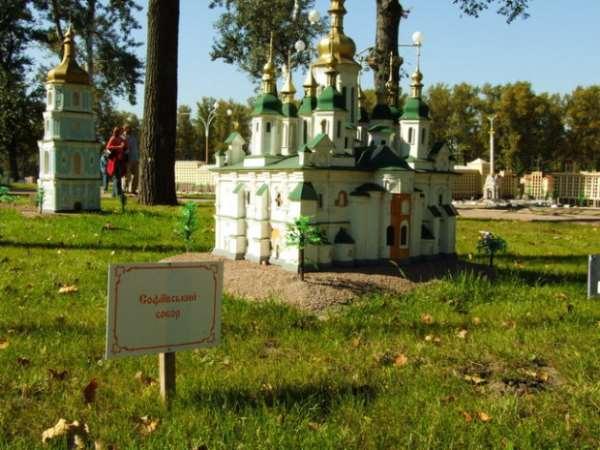 """Архитектурные памятники Киева, парк """"Киев в миниатюре"""""""