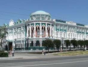 гостиницы г екатеринбурга