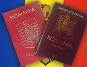 румыния гражданство