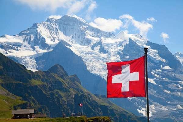 если белье швейцария скольео проппдант людей предпочитаете бегать зале