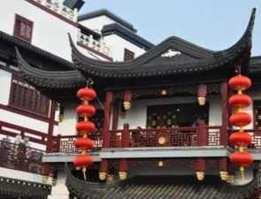 Интересные места, которые стоит посетить, отдыхая в Шанхае