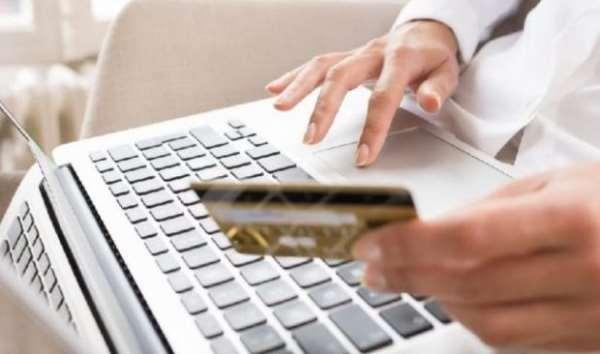 Онлайн-кредиты – выгода для заемщика