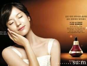 "Косметика корейского бренда SU: M37 доступна в ИМ ""bbcream66.ru"""
