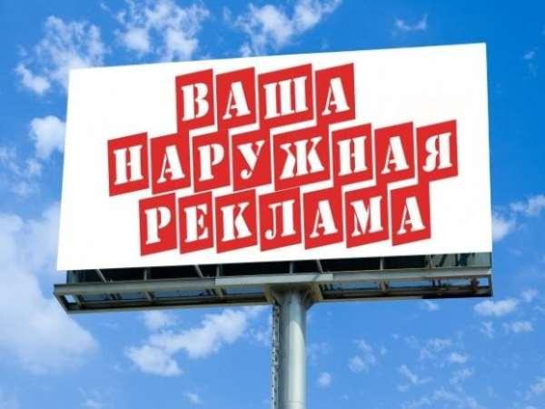 Качественная реклама от профессионалов - залог вашего успеха