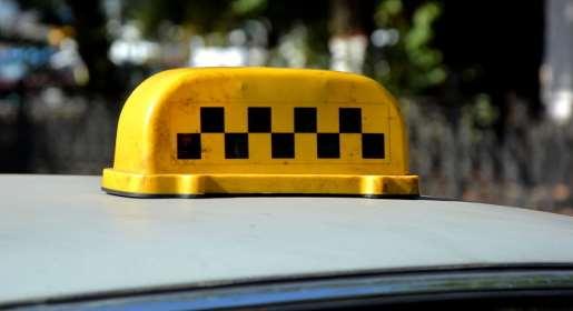 Лучшая служба такси на всем полуострове Крым