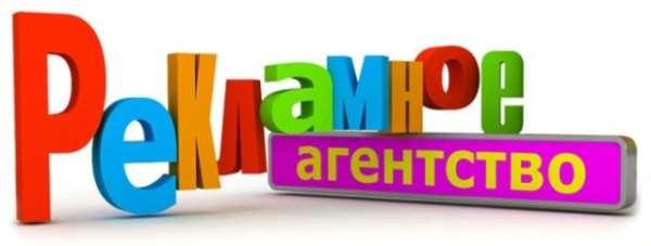 Рекламное агентство в Краснодаре - важная роль в экономике народного хозяйства