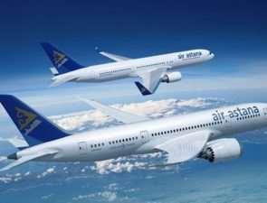 Aviatrek – заказ авиабилетов онлайн