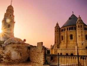 Иерусалим для всей семьи