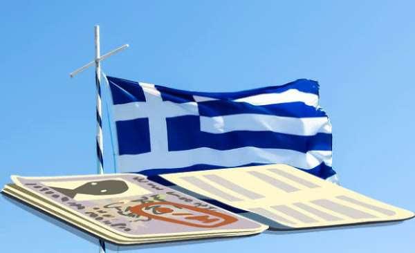 Важные нюансы получения визы в Грецию
