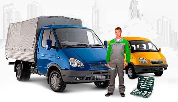 Где дешевле всего ремонтировать коммерческий транспорт?