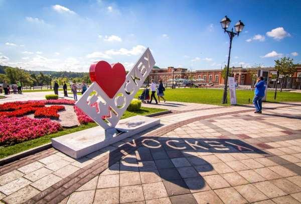 Какие преимущества предусматривает отдых в Москве
