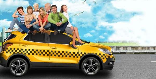 Почему лучше воспользоваться междугородним такси?