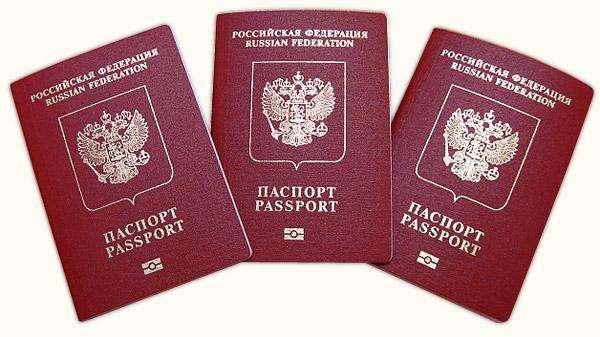 Порядок оформления загранпаспорта нового образца