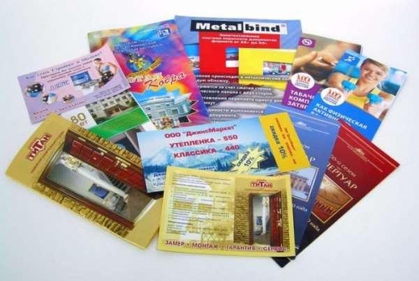 Как листовка с рекламой влияет на прибыль компании